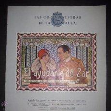 Cine: EL AYUDANTE DEL ZAR - SELECCION GAUMONT CINE MUDO - DOBLE - VER FOTOS - MIDE 21 X 27 CM. - (C-2340). Lote 52842396
