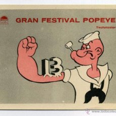 Cine: GRAN FESTIVAL POPEYE. DIBUJOS ANIMADOS.. Lote 52872026