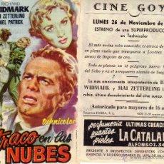Cine: FOLLETO DE MANO ATRACO EN LAS NUBES . CINE GOYA ZARAGOZA. Lote 53057940