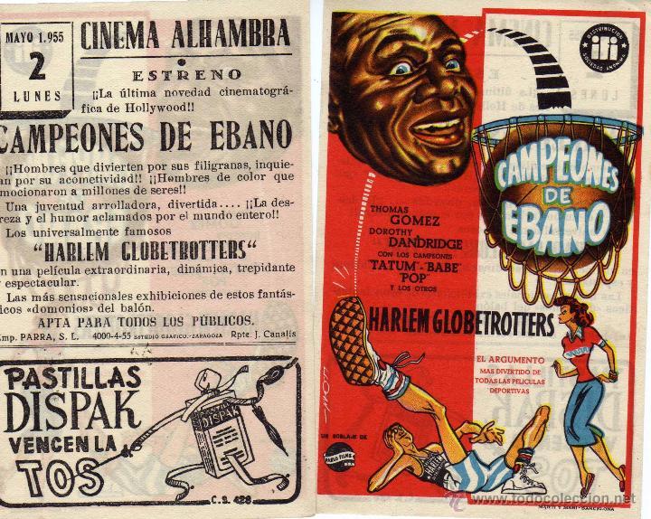 FOLLETO DE MANO CAMPEONES DE EBANO . CINEMA ALHAMBRA ZARAGOZA (Cine - Folletos de Mano - Deportes)