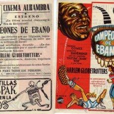 Cine: FOLLETO DE MANO CAMPEONES DE EBANO . CINEMA ALHAMBRA ZARAGOZA. Lote 54828547