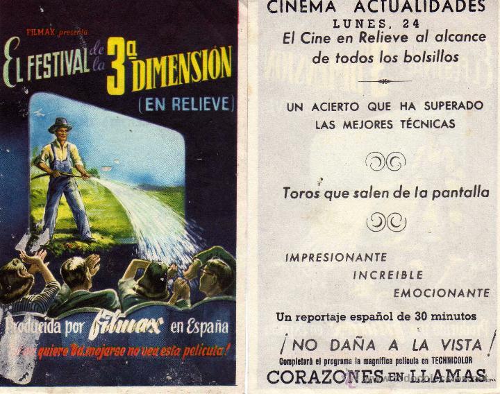 FOLLETO DE MANO EL FESTIVAL DE LA 3ª DIMENSIÓN. CINEMA ACTUALIDADES (Cine - Folletos de Mano - Documentales)