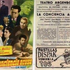 Cine: FOLLETO DE MANO LA CONCIENCIA ACUSA . TEATRO ARGENSOLA ZARAGOZA. Lote 214607847