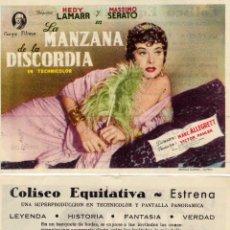 Cine: FOLLETO DE MANO LA MANZANA DE LA DISCORDIA . COLISEO EQUITATIVA ZARAGOZA. Lote 107420507