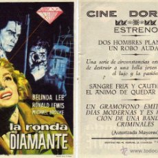 Cine: FOLLETO DE MANO LA RONDA DEL DIAMANTE. CINE DORADO ZARAGOZA. Lote 113744666