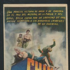 Cine: PROGRAMA CHINA. LORETTA YOUNG, ALAN LADD. WILLIAM BENDIX. CON PUBLICIDAD. Lote 53439719