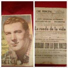 Cine: FOLLETO DE MANO CINEMATOGRAFICO ORIGINAL 25 MARZO 1943 #2130. Lote 53490436