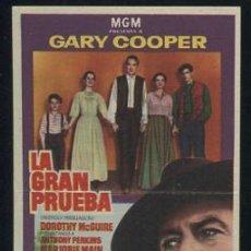 Cine: PROGRAMA LA GRAN PRUEBA (GARY COOPER - DOROTHY MCGUIRE - MARJORIE MAIN - ANTHONY PERKINS). Lote 53595375