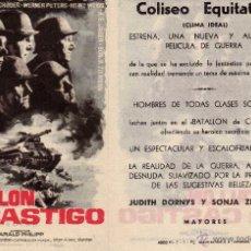 Cine: FOLLETO DE MANO BATALLON DE CASTIGO . COLISEO EQUITATIVA ZARAGOZA. Lote 58502936