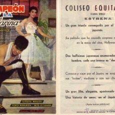 Cine: FOLLETO DE MANO EL CAMPEON Y LA BAILARINA . COLISEO EQUITATIVA ZARAGOZA. Lote 53660551