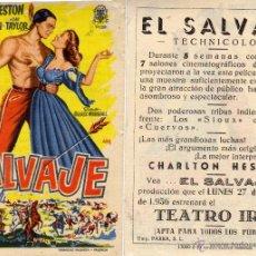 Cine: FOLLETO DE MANO EL SALVAJE CON CHARLTON HESTON. TEATRO IRIS ZARAGOZA. Lote 53663227