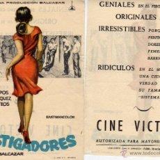 Cine: FOLLETO DE MANO LOS CASTIGADORES. CINE VICTORIA ZARAGOZA. Lote 53682423