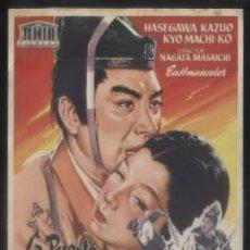 Foglietti di film di film antichi di cinema: PROGRAMA DE CINE: LA PUERTA DEL INFIERNO. PC-3465. Lote 75068133