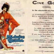 Cine: FOLLETO DE MANO MI DULCE GEISHA. CINE GOYA ZARAGOZA. Lote 53688640