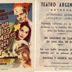 Cine: FOLLETO DE MANO PROA A LOS MARES DEL SUR. TEATRO ARGENSOLA ZARAGOZA. Lote 53715745