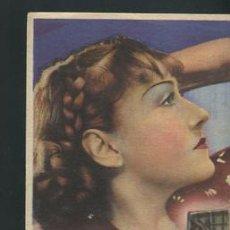 Folhetos de mão de filmes antigos de cinema: PROGRAMA PAPA SE CASA (ADOLPHE MENJOU - GLORIA SWANSON - JOHN HOWARD) CON PUBLICIDAD. Lote 54137622