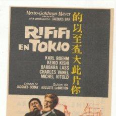 Cinema - Rififi en Tokio. Sencillo de MGM. Cine Capitol - Málaga 1967. - 54291574
