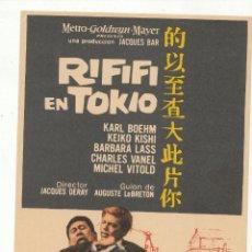 Cinema - Rififi en Tokio. Sencillo de MGM. - 54291596