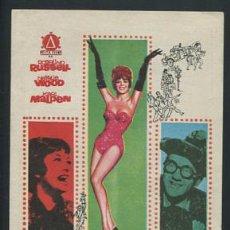 Flyers Publicitaires de films Anciens: LA REINA DEL VAUDEVILLE PROGRAMA SENCILLO DELTA NATALIE WOOD ROSALIND RUSSELL. Lote 54376841