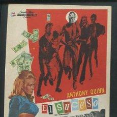 Cine: PROGRAMA EL SUCESO (ANTHONY QUINN - GEORGE MAHARIS - MICHAEL PARKS - ROBERT WALKER JR.). Lote 54415989