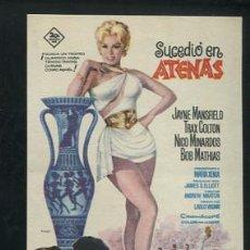 Cine: PROGRAMA JAYNE MANSFIELD - SUCEDIO EN ATENAS - BOB MATHIAS - ANDREW MARTON - MAC. Lote 54423619