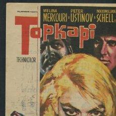 Cine: PROGRAMA TOPKAPI (MELINA MERCOURI - PETER USTINOV - MAXIMILIAN SCHELL - ROBERT MORLEY ) PUBLICIDAD. Lote 54462223