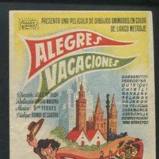 Cine: PROGRAMA ALEGRES VACACIONES. GARBANCITO, PEREGRINA, QUIRIQUI, CHIRILI. JOSÉ M. BLAY.CON PUBLICIDAD. Lote 54580218