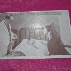 Cine: EL RELICARIO PROGRAMA CINE TIPO TARJETA AÑOS 20 30 PUBLICIDAD CINE ROXI ASTURIAS.. Lote 54620290