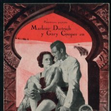 Cine: MARRUECOS PROGRAMA ORIGINAL MARLENE DIETRICH Y GARY COOPER. Lote 50510738