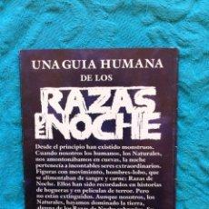 Cine: GUIA HUMANA RAZAS DE NOCHE FOLLETO DESPLEGABLE. Lote 55106500