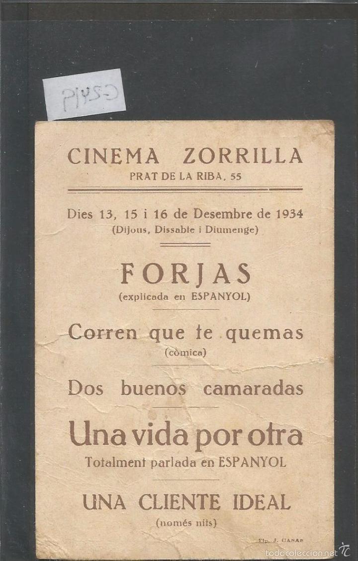 Cine: UNA VIDA POR OTRA - CINEMA ZORRILLA - TARJETA - VER REVERSO -(C-2419) - Foto 2 - 55240657