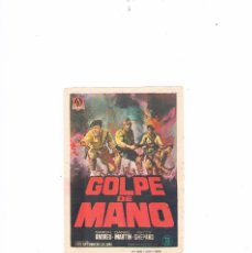 Cine: FOLLETO CINE PROGRAMA DE MANO ANTIGUO GOLPE DE MANO. Lote 55401727