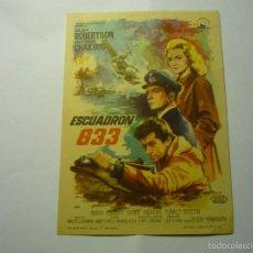 Cine: PROGRAMA ESCUADRON 633- GEORGE CHAKIRIS -PUBLICIDAD. Lote 55864404