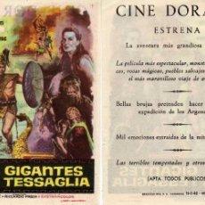 Cine: FOLLETO DE MANO LOS GIGANTES DE LA TESSAGLIA. CINE DORADO ZARAGOZA. Lote 205166827