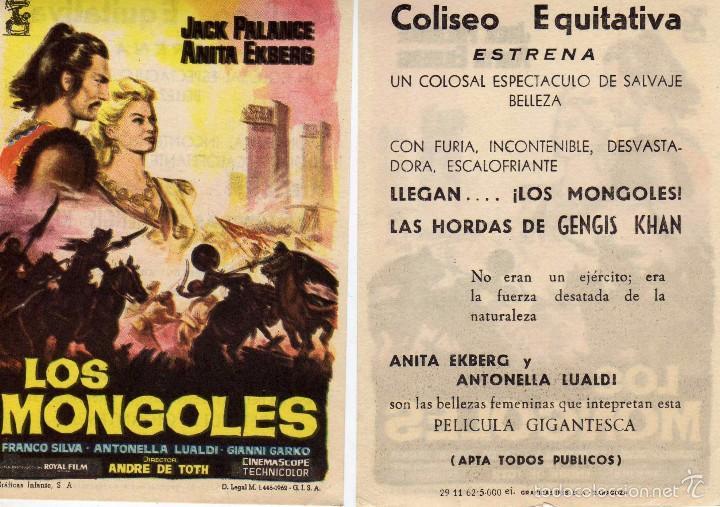 FOLLETO DE MANO LOS MONGOLES. COLISEO EQUITATIVA ZARAGOZA (Cine - Folletos de Mano - Aventura)
