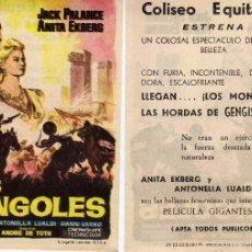 Cine: FOLLETO DE MANO LOS MONGOLES. COLISEO EQUITATIVA ZARAGOZA. Lote 55871170