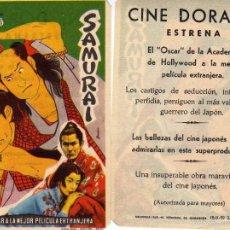 Cine: FOLLETO DE MANO SAMURAI. CINE DORADO ZARAGOZA VER ESTADO. Lote 214608445