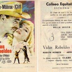 Cine: FOLLETO DE MANO VIDAS REBELDES CON MARILIN MONROE Y CLARK GABLE. COLISEO EQUITATIVA ZARAGOZA. Lote 80008977