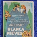 Cine: BLANCANIEVES Y LOS SIETE ENANITOS / FILMOFONO. Lote 56378638