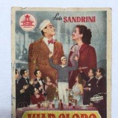 Cine: JUAN GLOBO, GRAN TEATRO FALLA 1951. Lote 56380189