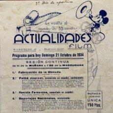 Cine: CINE ACTUALIDADES-VALENCIA-PLAZA CASTELAR (HOY PLAZA AYUNTAMIENTO)-SESION CONTINUA-RAREZA. Lote 56638578