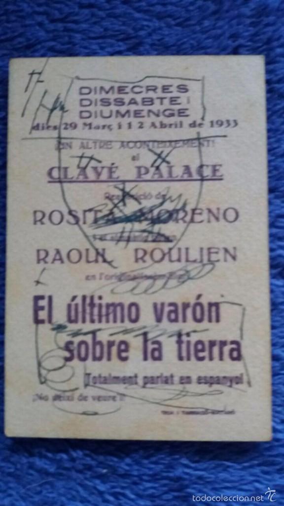 Cine: EL ULTIMO VARON SOBRE LA TIERRA / ABRIL 1933 / CINE CLAVÉ PALACE / MATARÓ - Foto 2 - 56813058