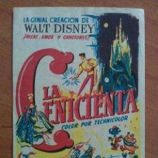Cine: LA CENICIENTA - WALT DISNEY. Lote 56860623