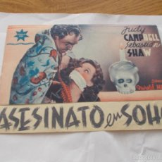 Cine: ASESINATO EN SOHO. JUDY CAMPBELL SEBASTIAN SHAW SIN PUBLICIDAD. Lote 56900950