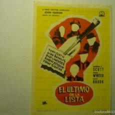 Cine: PROGRAMA EL ULTIMO DE LA LISTA.-TONY CURTIS-PUBLICIDAD CINE CARMEN. Lote 187481076