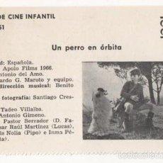 Cine: (ALB-TC-1) FICHERO DE CINE INFANTIL OTRO AIRE UN PERRO EN ORBITA. Lote 56998173
