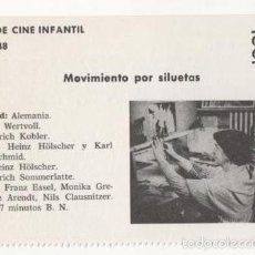 Cine: (ALB-TC-1) FICHERO DE CINE INFANTIL OTRO AIRE MOVIMIENTO POR SILUETAS. Lote 56998200