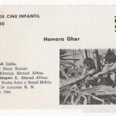 Cine: (ALB-TC-1) FICHERO DE CINE INFANTIL OTRO AIRE HAMARA GHAR. Lote 56998209