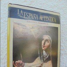 Cine: LA ESPAÑA AUTENTICA. BIBLIOTECA AUDIOVISUAL. TERESA DE AVILA. JOSE JIMENEZ LOZANO. 2 VHS. VER FOTOS.. Lote 57113049