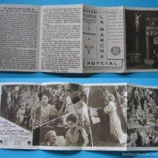 Cine: CINE MUDO AÑOS 20 LA MARCHA NUPCIAL [1928] PROGRAMA DESPLEGABLE CON PUBLICIDAD IMPECABLE Y RARISIMO. Lote 57150273